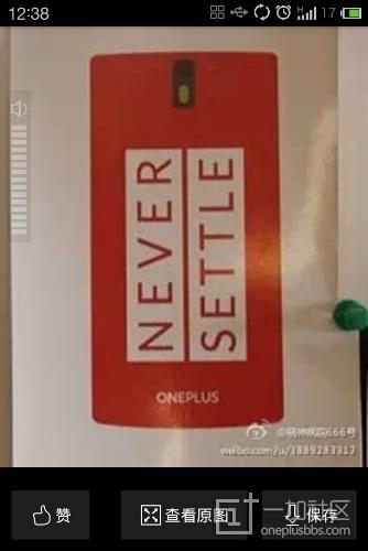 Das OnePlus One von der Rückseite in der finalen Version?