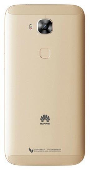 Huawei G8 Rückseite