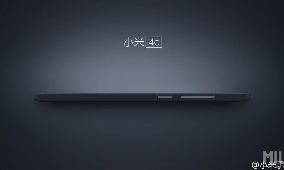 Xiaomi Mi 4c Black/Schwarz